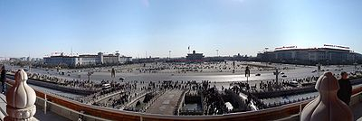 400px-200401-beijing-tianan-square-overview